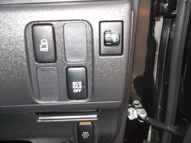 片側パワースライドドア車内スイッチ、エコアイドルスイッチ