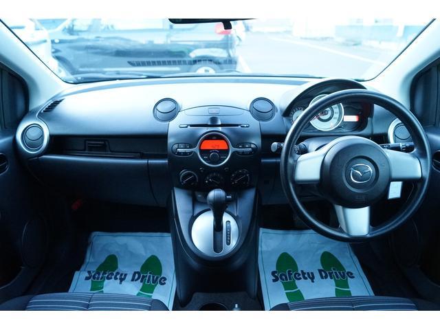 ☆☆☆☆☆☆アフターもお任せください☆☆☆☆☆☆ 車検 整備 板金 保険、お車のことなら何でもご相談ください。カーライフをサポートさせていただきます。