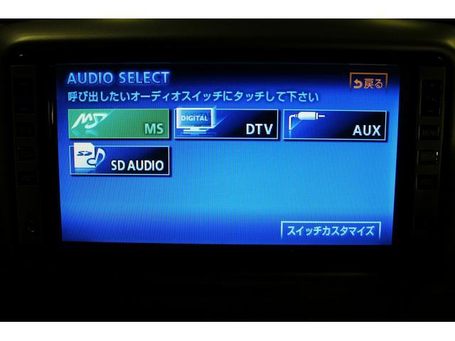 純正HDDナビ!!DVD再生や地デジの視聴可能です!!