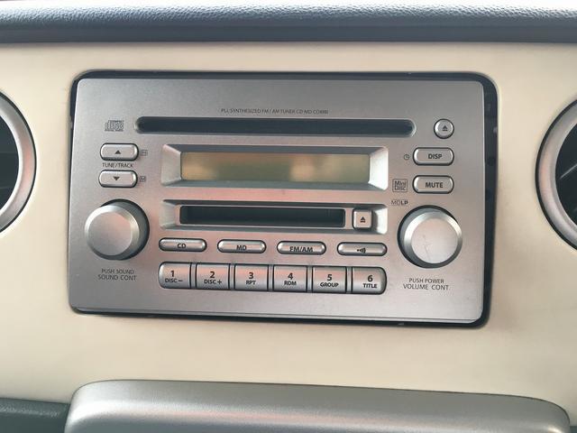 CD/MD/ラジオ聴けます!
