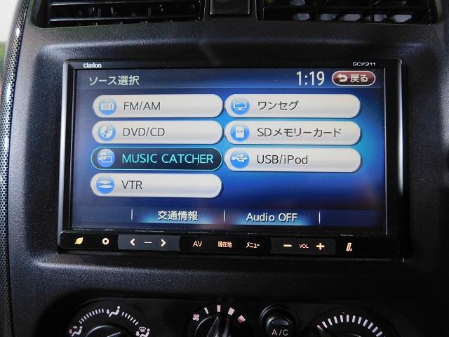 他にもCD☆DVD☆SDカード☆スマホの中の音楽も♪ミュージックサーバーも使えます☆