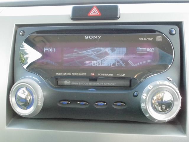 お好きなCD・MDを聴いてドライブしましょう♪