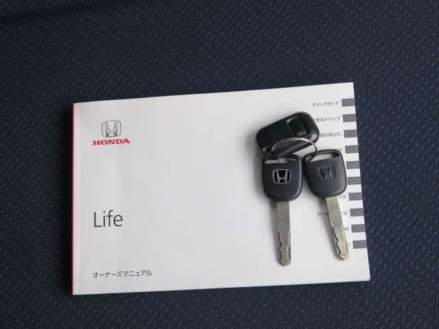 エンジンルーム点検・足まわり点検・下まわり点検・外まわり点検など「Honda中古車商品化整備基準」に基づいた点検はもちろん、各所の作動確認など、徹底チェックを行います。