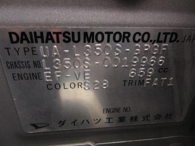 ホンダカーズ西函館 函館駅前店です!お問い合わせ・ご来店はお気軽に♪その際は「GOO見たよ!」と伝えていただけますとスムーズにご案内いたします♪