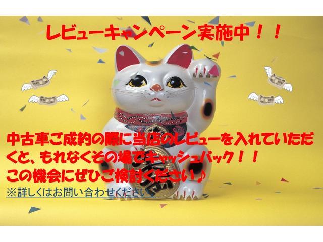 12月末までスズキアリーナ宇都宮東では年末セール実施中!表示価格でGETするなら今がチャンス!!!