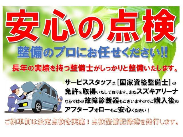 中古車の故障でも安心!自社保証をはじめ、保証会社による長期間の保証もご加入いただけます(別途有料)全国でご利用いただけますので県外からのご購入でも保証をお使いいただけます。