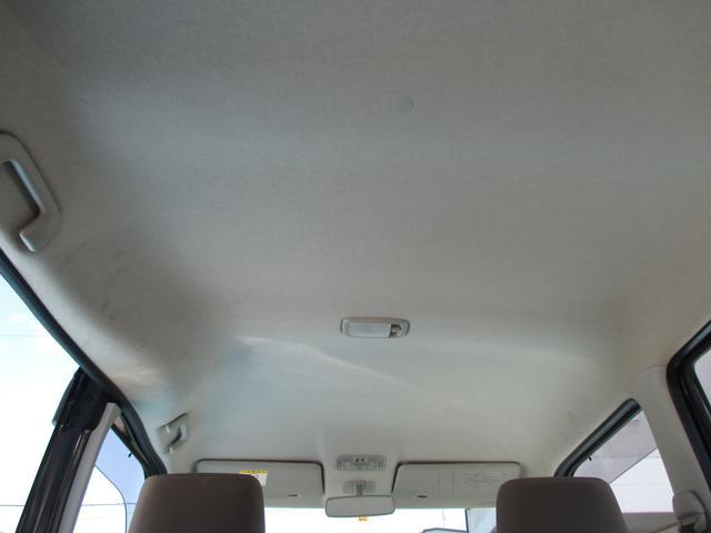 傷や汚れの少ないきれいな天井♪