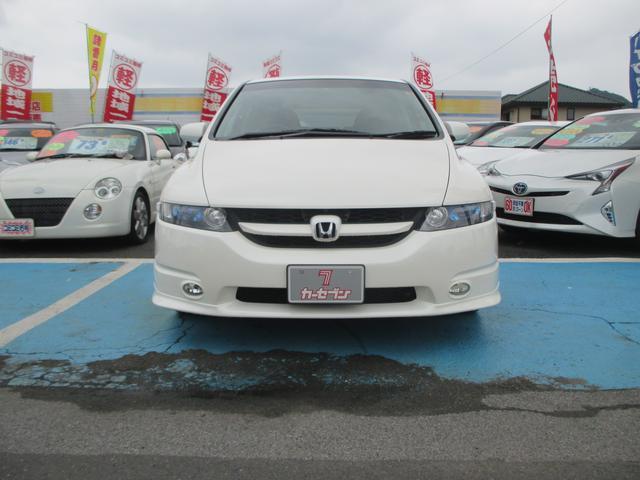 オートプラザ広沢店へアクセスいただきまして誠にありがとうございます!当社のお車は全車走行管理システムチェック済みで安心です★