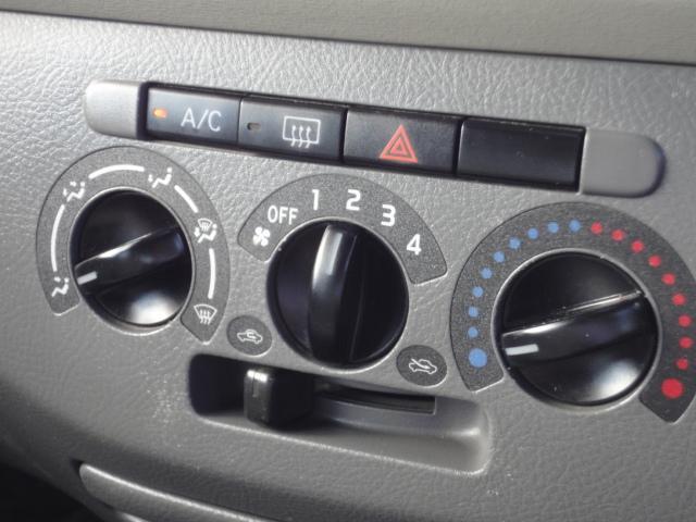 ダイヤル操作一つで室内温度を自由自在で掌握できます♪お問い合わせはお気軽に0120−03−1190 メールはsankyo8585@net.email.ne.jp☆