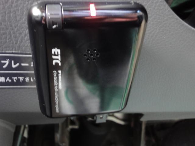 ETC器具付いております!料金所で窓を開けなくても支払いOKなので手間も掛からずスイスイと通過できるのが良いですね♪高速道路をノンストップドライビング♪フリーダイヤル0120−03−1190