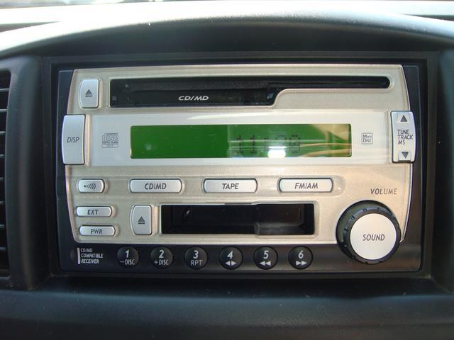 CD/MD/カセット付き!◆今はナビも標準装備の時代?ナビ・オーディオの取付やグレードアップなど、また今お使いのオーディオの移設も可能です!持込も大歓迎!ご相談ください!