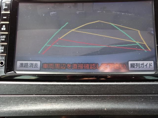 【バックモニター】ナビ連動のバックモニター機能付です♪後方の様子をモニターで表示してくれるのでバックでの駐車がスムーズに行えます!!
