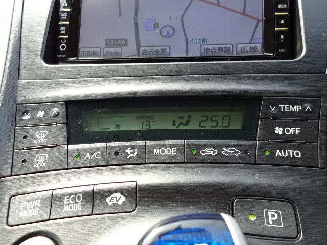 【オートエアコン】温度を設定すれば室内をいつでも快適に保ってくれるオートエアコンです♪