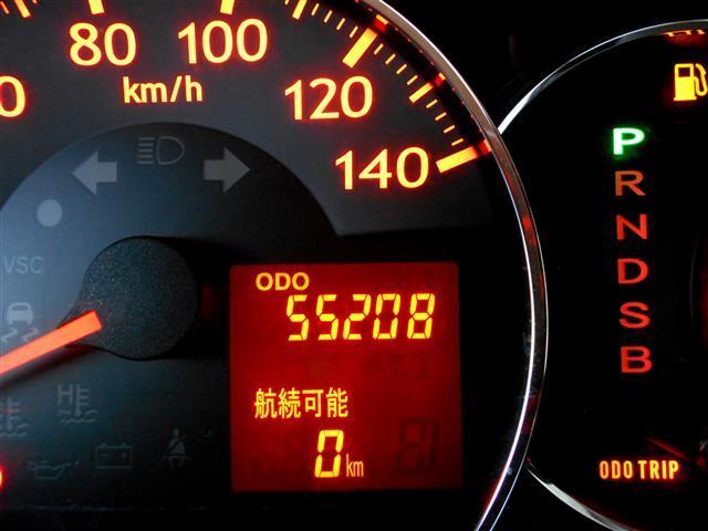 購入後も安心! メーカー・年式を問わず走行距離無制限・1年間の無料保証付き☆ さらに有料で、最長3年まで延長保証がつけられます。