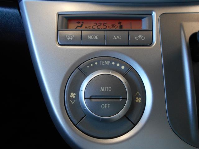 オートエアコン機能を使えば、設定温度に自動でキープ♪