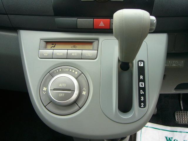 オート空調を行ってくれますので車内はとっても快適!