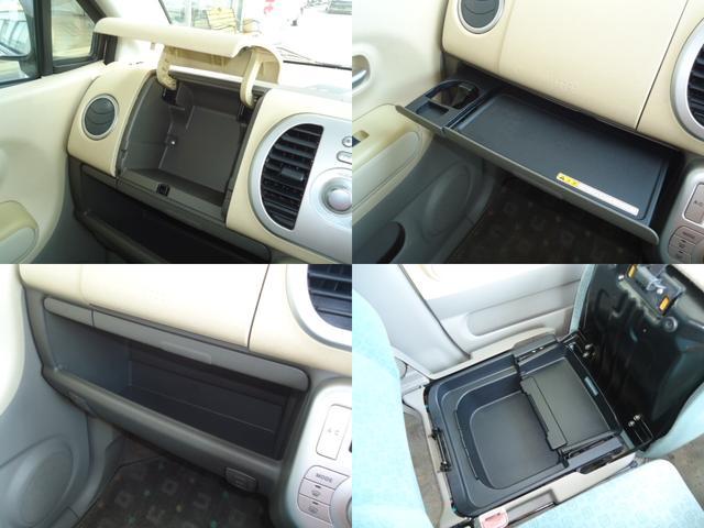 人気アイテムのインテリジェントキー!エンジンの始動・停止やドアの施錠・開錠も、鍵は携帯するだけでOKです(*'▽')