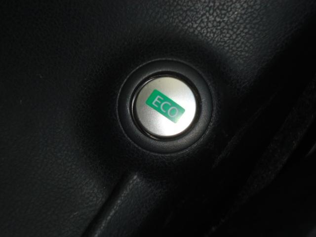 低燃費運転を支援してくれるエコモード付き!
