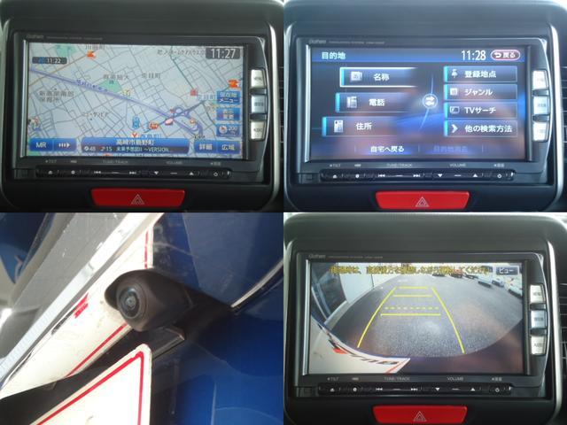 純正SDナビ・ギャザズVXM−122VF!フルセグTV!CD録音!CD&DVD再生!Bluetooth!
