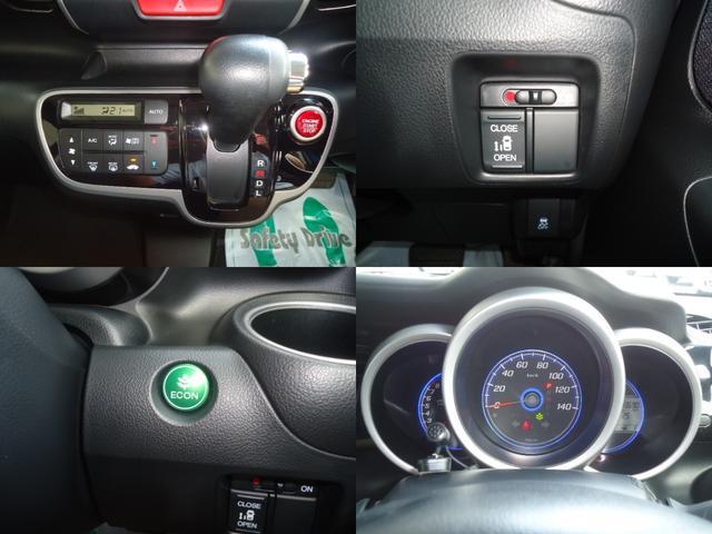 燃費と乗り心地を両立したCVT!インパネシフトで足元のスペースも広々としています!パワースライドドアは運転席スイッチやリモコンキーでも操作が出来ます!