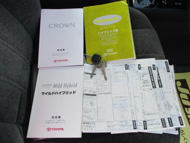トヨタ クラウン ス-パ-DX Mハイブリッド 法人ワンオ-ナ-車 記録簿完備