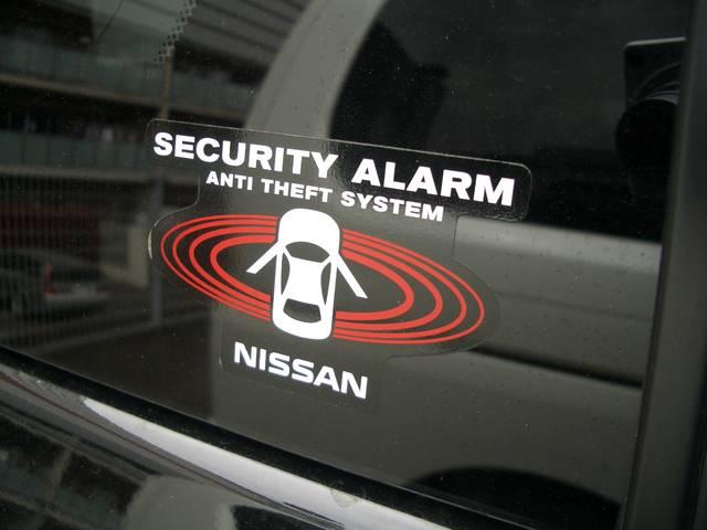 セキュリティシステム!