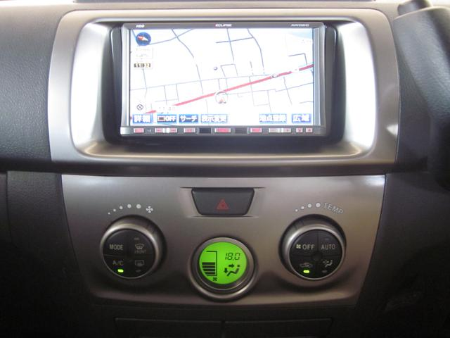 ECLIPSE製7型ワイド HDDナビ!TV・CD/DVD再生機能・ミュージックサーバー機能付きのモデルです!バックカメラも付いてます!!ドライブも安心です!!