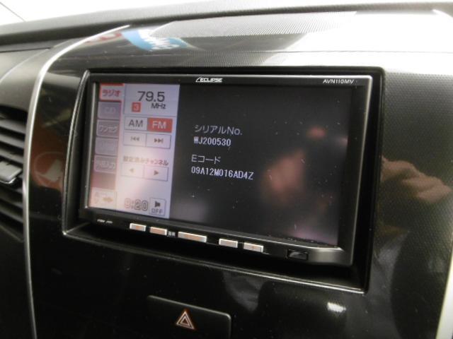 お出かけ時に欠かせないナビは流行りのメモリータイプ!CD再生はもちろん1セグTV視聴もこなしドライブがより一層楽しくなります♪