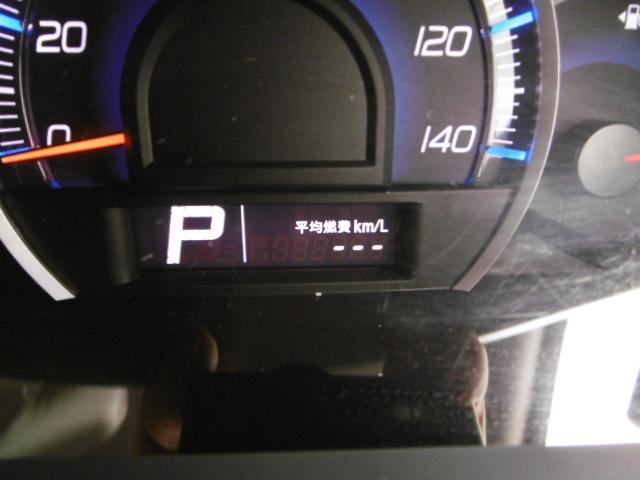 ガソリンが値上がり気味な今日だからこそ気にしながら乗りたい燃費もメーター内でリアルタイムに確認出来ます!