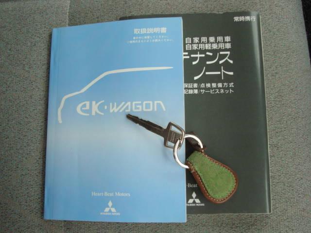 ★取扱説明書、メンテナンスノート付き★
