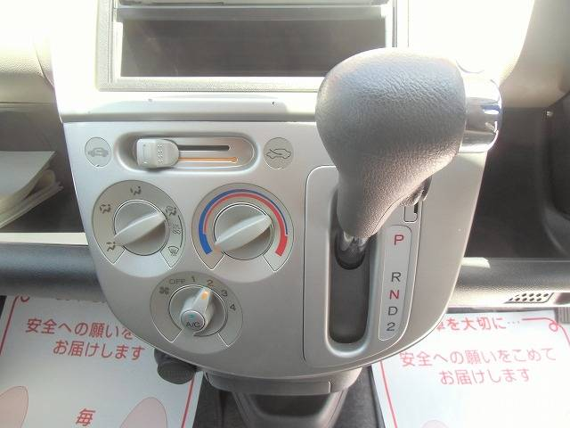 ☆遠方のお客様へ☆当社のお車をお買い上げいただいたお客様には、日本全国どこへでも納車させていただきます!北は北海道から南は沖縄まで可能ですのでご安心ください!