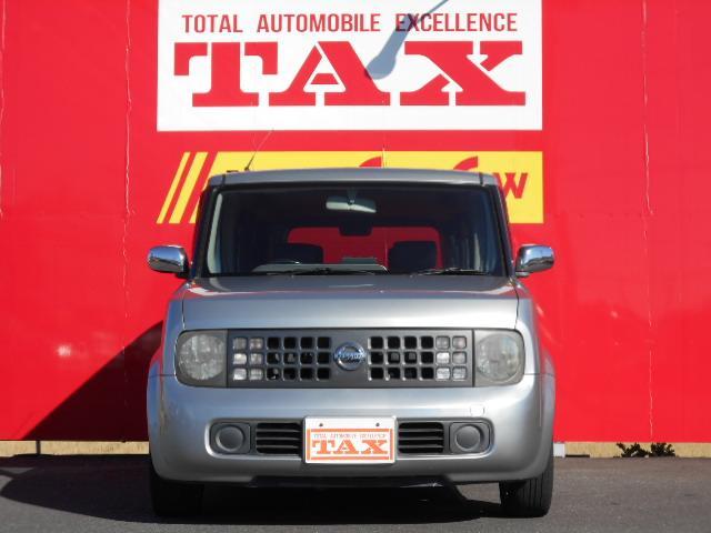 「品質」と「価格」には自信あり!当社在庫総数300台!TAXつくば学園店では高品質のお車とお客様に安心をお届けします!