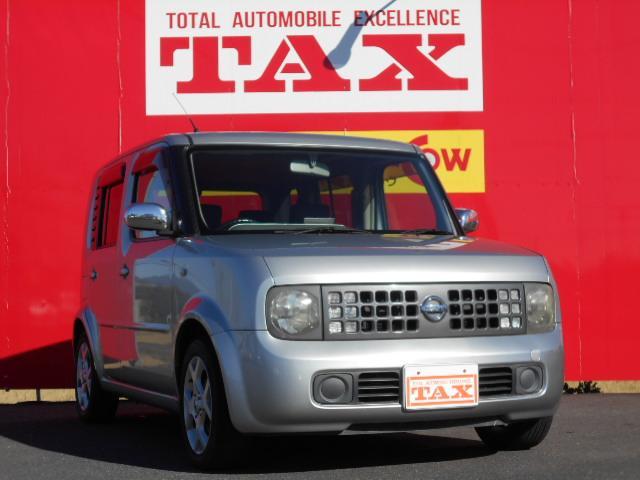 TAXとは「車にかかわるあらゆることで、ベストな商品・サービスを提供できるお店」という意味の略語です!「当たり前の事を当たり前に」し、安心して乗れるお車をお届けします!