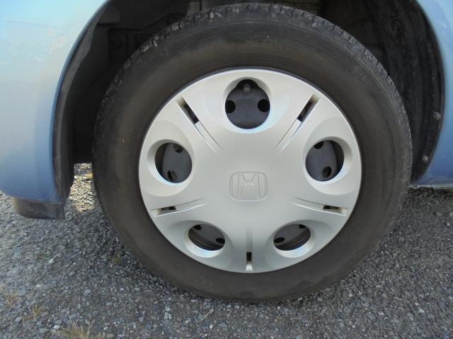タイヤもまだまだ走ります