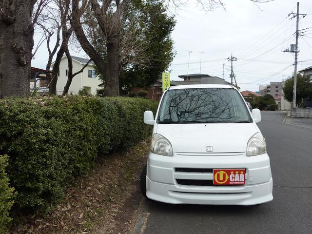 エアロが装備されているのでカッコ良いです♪お車駐車する際車輪止めにご注意くださいね♪