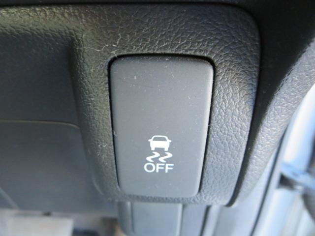 横滑り防止装置も付いてて安全面でも安心ですね♪