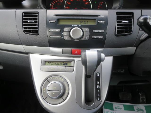 オーディオはCDチューナーです。店頭にて新品2DIN式地デジ付ナビも格安で展示しておりますのでご相談下さい。エアコンもフルオートで快適な車内をお約束♪♪
