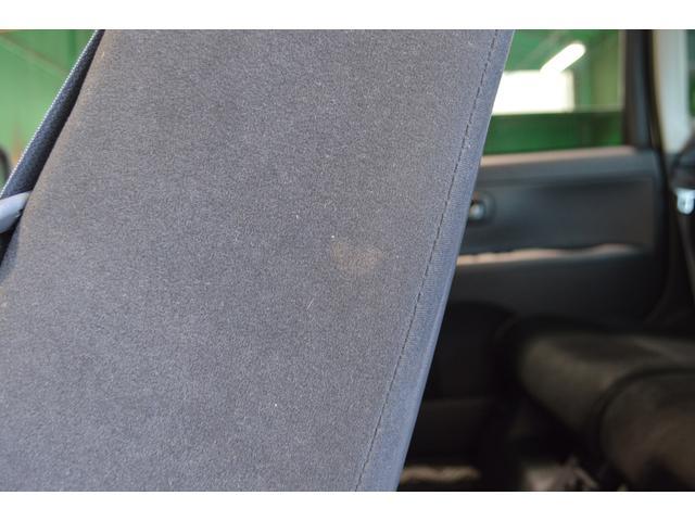 座席のシミなどがあります