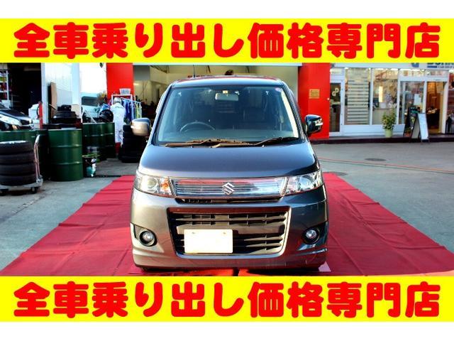 .車両本体価格、車検費用(車検がない場合)、保証3ヶ月又は3,000km、登録手続き料、納車準備費用&コーティング、1ヶ月点検、6ヶ月点検、すべて含んだ価格です!!