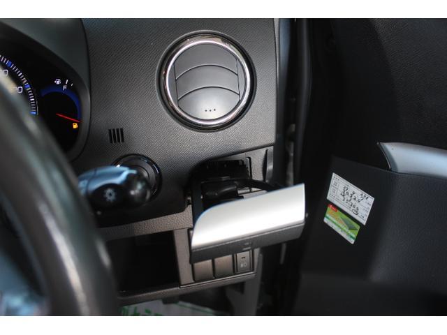 他県納車可能です。遠方のお客様で実際にお車を見られない方にはお車の内装・外装状態の詳しい画像を貴方のパソコンにお送りします!是非ご用命下さい♪別途管轄外登録手数料が必要となります。ご了承下さい。