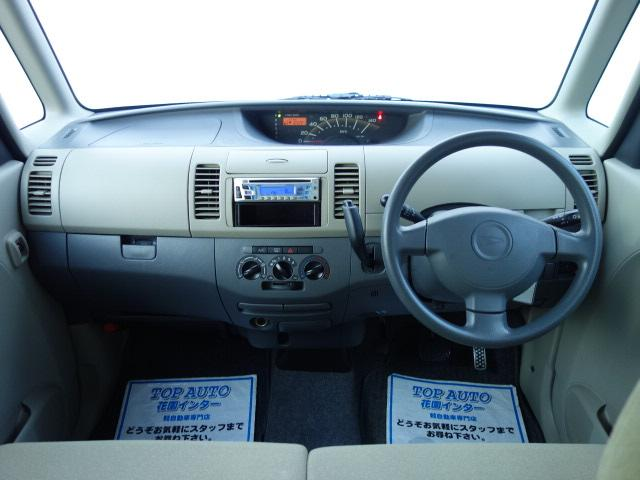お車でお越しの際は、関越自動車道『花園インター』から熊谷方面へ約5分!左手に御座います。