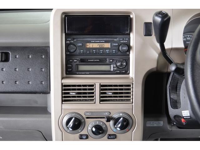 CD、MD、ラジオ付いてます。