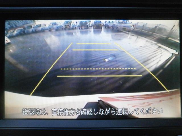 バックカメラ付きで、車庫入れもラクラクです!狭いところでの駐車もお車を傷つけずに安心ですね!