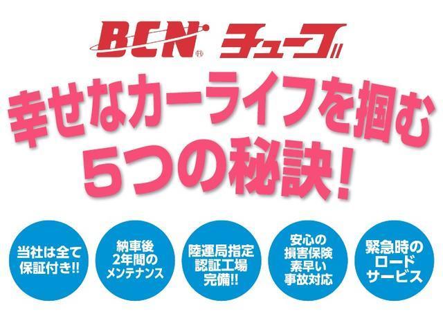 【BCN高崎店】はお客様を応援します!