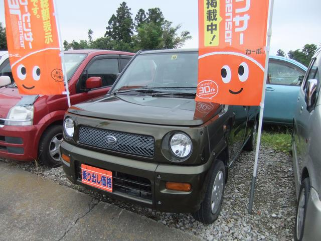 当社では自動車保険も扱っておりますのでお車ご購入の際はぜひご加入ください。