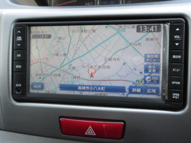 メモリーナビで目的地の検索もスムーズで楽しいドライブのサポートをしてくれます。