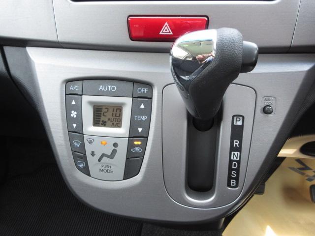 CVT(無段変速)で変速のショックも少なく、スムーズな走りが可能で燃費の向上にも繋がります!