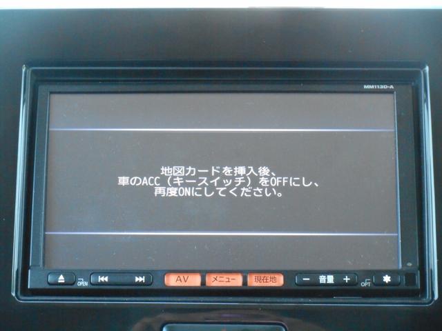 フルセグチューナー付きのSDナビゲーションです♪ドライブが楽しくなりますね♪♪