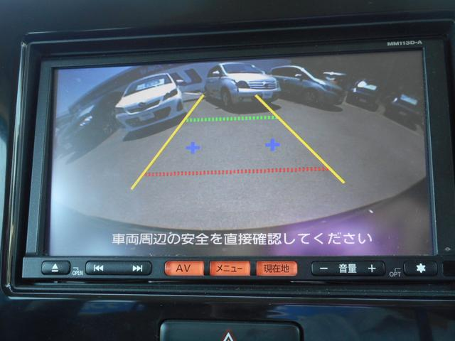 バックモニター付きです。ギアをバックに入れると、自動的にナビ画面に後方視界の映像が出て来ます!難しい操作はありません♪ガイド線がでますので安心してバック出来ます♪