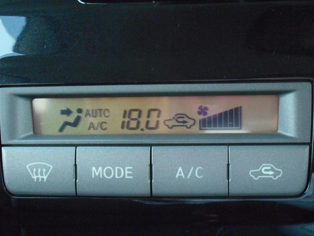 オートエアコンは、温度設定が0,5度刻みで行えますので、快適」な車内空間を演出出来ますね♪納車の前には、エアコンフィルターのチェックも致します♪